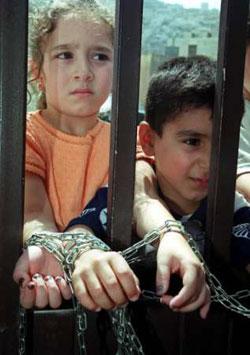 Gaza-appeal-pic